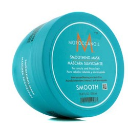 Moroccanoil Smoothing Mask - Маска разглаживающая для волос, 500 мл.