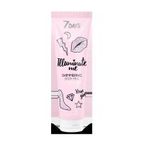 7 DAYS ILLUMINATE ME - Мерцающее молочко для тела ROSE GIRL (оттенок 01 Champagne), 150 мл