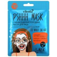 7 DAYS PSHHH MASK - Очищающая кислородная маска для лица TO WALK ON AIR с Древесным углем и комплексом Acid+, 25 г фото