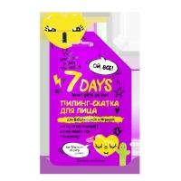 7 DAYS YOUR EMOTIONS TODAY - Пилинг-скатка для лица ДЛЯ ВЗБАЛМОШНОЙ И ИГРИВОЙ со Спелым Манго, 25 г