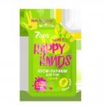 Фото 7 DAYS HAPPY HANDS - Крем-парфюм для рук HELLO, EVERYBODY! с Дыней, 25 г