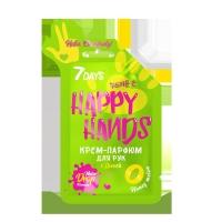 7 DAYS HAPPY HANDS - Крем-парфюм для рук HELLO, EVERYBODY! с Дыней, 25 г