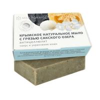 Купить Дом Природы - Мыло на основе грязи Сакского озера, Антицеллюлит, 100 г
