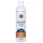 Фото Дом Природы - Натуральный шампунь с маслом арганы питание и восстановление для ослабленных волос, 250 г