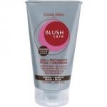 Eugene Perma Blush Care Marron - Окрашивающая маска для волос, тон каштановый, 150 мл