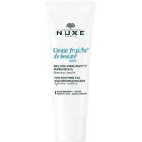 Купить Nuxe Creme Fraiche Creme Light - Эмульсия, формула Лайт, 50 мл