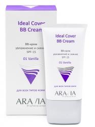 Фото Aravia Professional - BB-крем увлажняющий SPF 15 Ideal Cover BB-Cream Vanilla 01, 50 мл