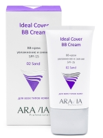 Купить Aravia Professional - BB-крем увлажняющий SPF 15 Ideal Cover BB-Cream Sand 02, 50 мл