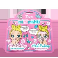 7 DAYS MIMIMISHKI - Маска-праймер PRE-MAKEUP с Папайей и Карите/Маска-сейвер POST-MAKEUP с Клубникой и Личи, 25 г/25 г (pink)