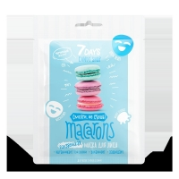 7 DAYS CANDY SHOP - Маска для лица MACARONS Черничный йогурт, 25 г