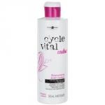 Фото Eugene Perma Cycle Vital Shampooing Eclat Couleur - Шампунь для окрашенных волос, с экстрактом какао-бобов, 250 мл