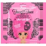 Фото 7 DAYS FACE2FACE - Кружевная гидрогелевая маска для лица с экстрактом Какао-бобов, 28 г
