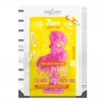Фото 7 DAYS CANDY SHOP - Маска для кожи вокруг глаз YELLOW VENUS с экстрактами Банана и Ванили,  10 г
