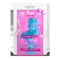 7 DAYS CANDY SHOP - Маска для кожи вокруг глаз  PINK VENUS с экстрактом Клубники и Протеинами молока, 10 г