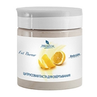 Premium Silhouette Fat Burner - Цитрусовая паста для обертывания, 500 мл