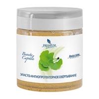 Premium Silhouette Beauty Capsula - Эласто-ангиопротекторное обертывание, 500 мл