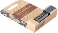 Botavikos - Бальзам для губ нейтральный с маслом жожоба и ромашки, 4 г
