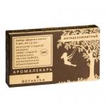 Фото Botavikos - Набор 100% эфирных масел Антицеллюлитный, 6 шт x 1,5 мл