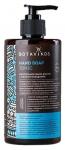 Фото Botavikos Tonic - Мыло жидкое для рук с маслом макадамии, 460 мл