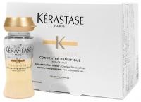 Kerastase Fusio-Dose Densifique Concentre Pro-Calcium - Высококонцентрированный уплотняющий уход для волос, 10х12 мл