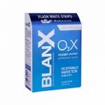 """Фото Blanx Flash White Strips - Отбеливающие полоски """"Сила Кислорода"""""""