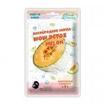 Фото Etude House Organix Detox Melon - Маска кислородная с экстрактом дыни, 25 г