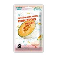 Etude House Organix Detox Melon - Маска кислородная с экстрактом дыни, 25 г