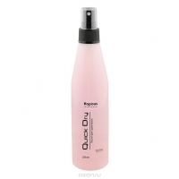 Kapous Professional - Лосьон для сушки волос «Quick Dry» 250 мл
