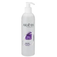 Купить Aravia Professional - Масло после депиляции для чувствительной кожи с экстрактом лаванды, 300 мл