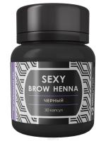 Sexy Brow - Черная хна для бровей, 30 капсул