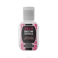 Sexy Brow - Шампунь для бровей