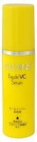 Aloins - Сыворотка для лица с экстрактом алоэ и витамином С 100 мл.