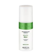 Aravia Professional -  Молочко регенерирующее с коллоидным серебром для лица и тела Revita Milk, 150 мл