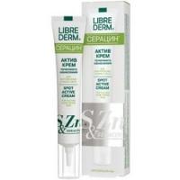 Librederm Serazin Spot Active Cream - Крем-актив точеного нанесения для проблемной кожи, 20 мл