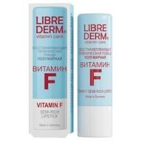 Librederm Vitamin F Rich Lipstick - Помада гигиеническая восстанавливающая, полужирная, 4 г