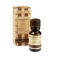 Botavikos - 100% эфирное масло Мускатный орех, 10 мл