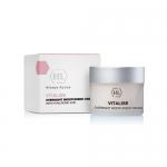 Фото Holy Land Vitalise overnight moisturizer cream - Крем смягчающий, питательный, 50 мл