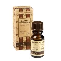 Botavikos - 100% эфирное масло Шалфей мускатный, 10 мл