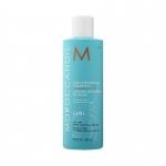 Фото Moroccanoil Curl Enhancing Shampoo - Шампунь для вьющихся волос, 250 мл