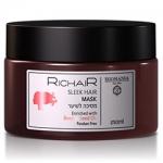 Фото Egomania Richair Sleek Hair Mask - Маска для гладкости и блеска волос, 250 мл