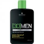 Фото Schwarzkopf [3D]Mension Anti-Dandruff Shampoo - Шампунь против перхоти 250 мл