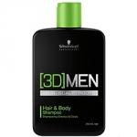 Фото Schwarzkopf [3D]Mension Activating Shampoo - Шампунь, активирующий рост волос 250 мл
