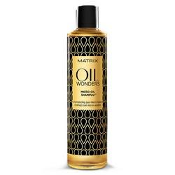 Matrix Oil Wonders Micro-Oil Shampoo - Легкий шампунь с микро-каплями марокканского арганового масла, 300 мл.