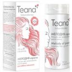 Фото Teana - Несмываемый лосьон для интенсивного роста волос-Мелодия страсти, 125 мл
