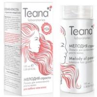 Купить Teana - Несмываемый лосьон для интенсивного роста волос-Мелодия страсти, 125 мл