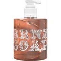 Valentina Kostina Organic Cosmetic Bronze Soap