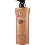 Kerasys Salon Care Nutritive Ampoule - Шампунь питающий для волос, 600 мл