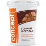 Concept Fusion Mask Hot Chocolate - Маска для волос энергизирующая, Горячий шоколад, 450 мл