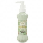 Gain Cosmetics RTP Clear Oil Treatment - Масло для укрепления волос с ретинолом, 150 мл