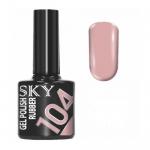 Фото Giorgio Capachini Sky Gel Polish Rubber - Гель - лак для ногтей, Тон 104, 10 мл